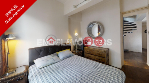 1 Bed Flat for Sale in Soho|Central DistrictKam Kin Mansion(Kam Kin Mansion)Sales Listings (EVHK64201)_0