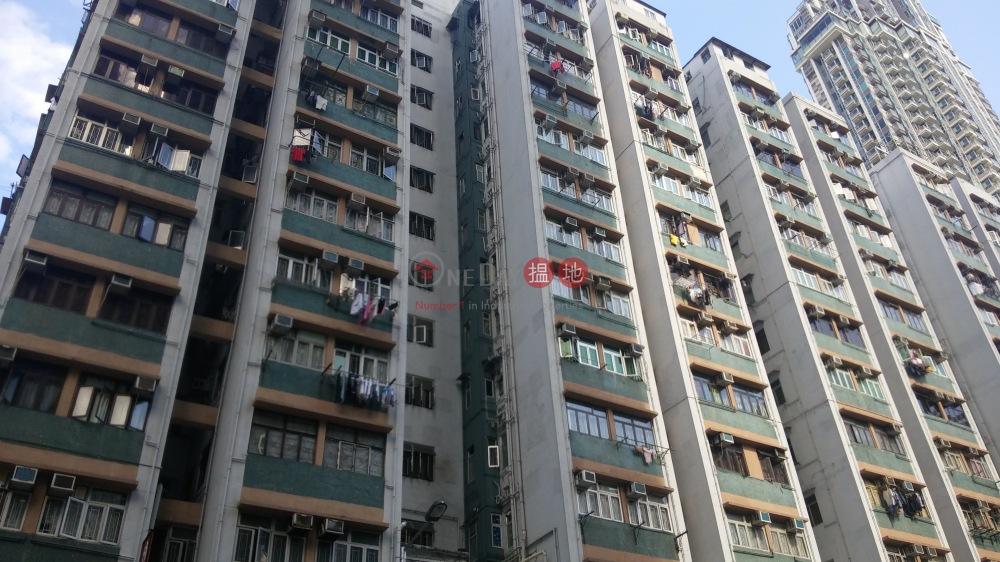 福明大廈A座 (Block A Fuk Ming Building) 大角咀|搵地(OneDay)(1)