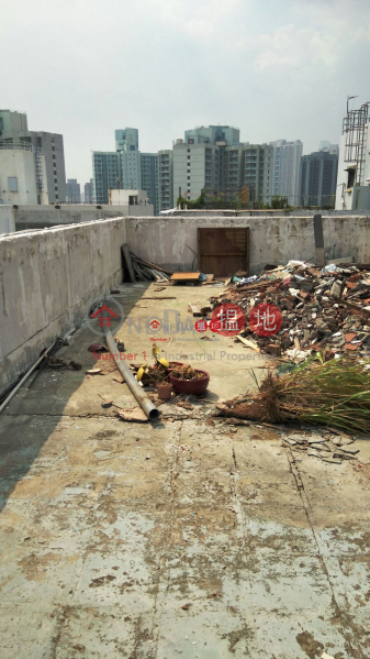 Property Search Hong Kong | OneDay | Industrial, Sales Listings, GOLDFIELD INDUSTRIAL BUILDING