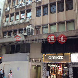 Man Hing Commercial Building|萬興大廈