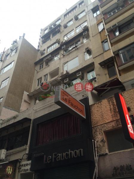 伊利近街45-47號 (45-47 Elgin Street) 蘇豪區|搵地(OneDay)(1)