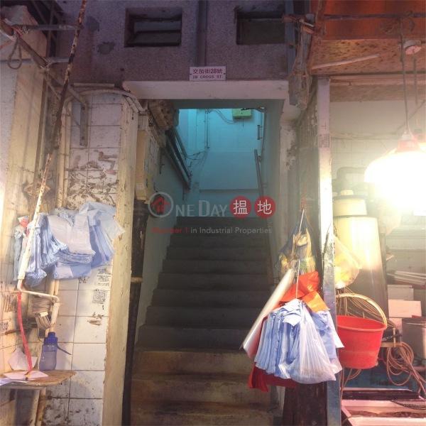 28 Cross Street (28 Cross Street) Wan Chai|搵地(OneDay)(1)