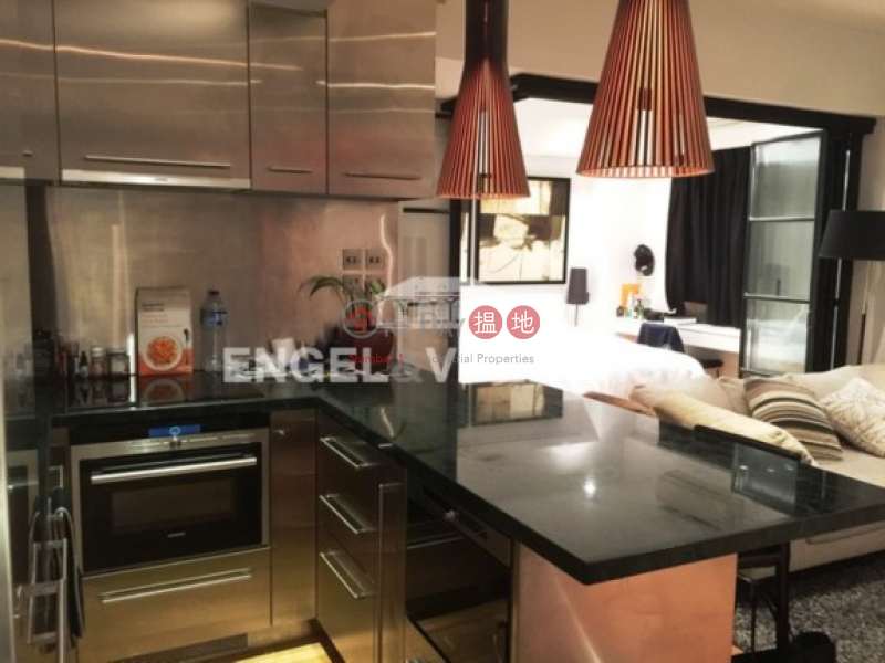 Property Search Hong Kong | OneDay | Residential Rental Listings, Cozy 1 Bedroom Apartment in 5-7 Prince\'s Terrace