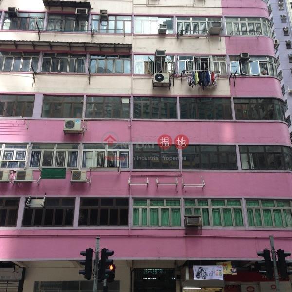 Po Wah Building (Po Wah Building) Wan Chai|搵地(OneDay)(3)