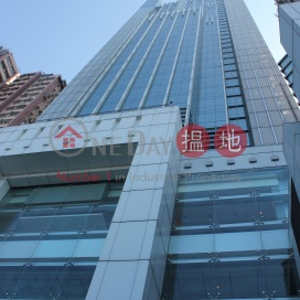 China Liason Office,Sai Ying Pun, Hong Kong Island