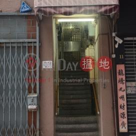 金輝樓,上環, 香港島