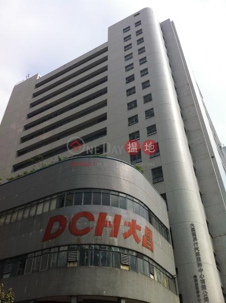 Dah Chong Motor Services Centre (Dah Chong Motor Services Centre) Ap Lei Chau|搵地(OneDay)(1)