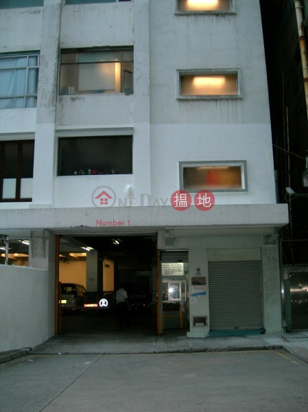 光榮工業大廈 (Glory Industrial Building) 柴灣|搵地(OneDay)(2)