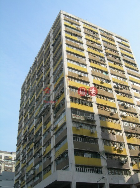 Hang Wai Industrial Centre (Hang Wai Industrial Centre) Tuen Mun|搵地(OneDay)(2)