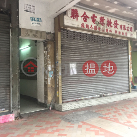 206 Ma Tau Wai Road,To Kwa Wan, Kowloon