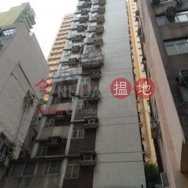 寶德樓,銅鑼灣, 香港島