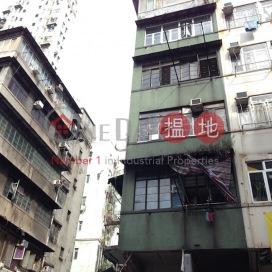 上海街304號,油麻地, 九龍