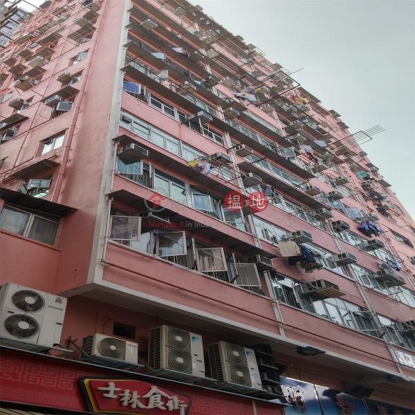 天保大樓 (Tin Po Building) 荃灣東|搵地(OneDay)(2)