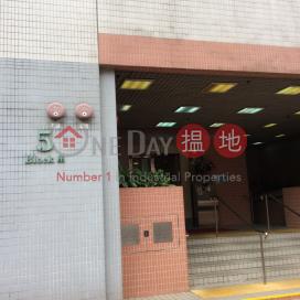Block 5 Kai Tak Garden|啟德花園 5座