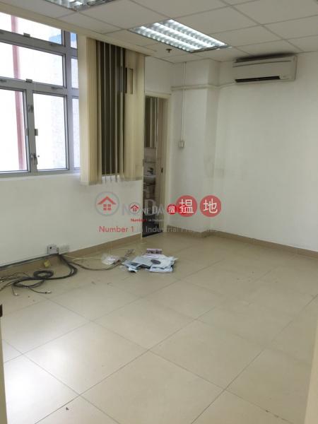Wah Lok Industrial Centre, Very High Industrial, Rental Listings | HK$ 19,300/ month
