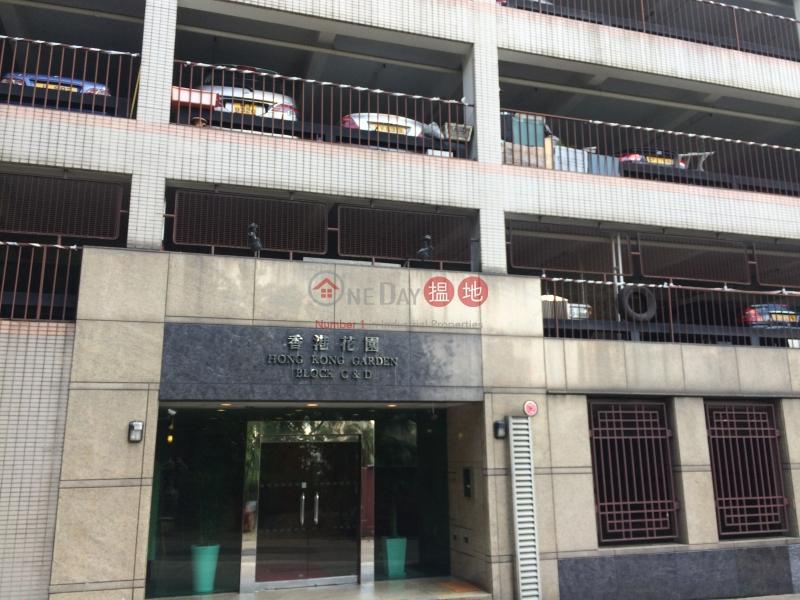 Hong Kong Garden (Hong Kong Garden) Mid Levels West|搵地(OneDay)(3)