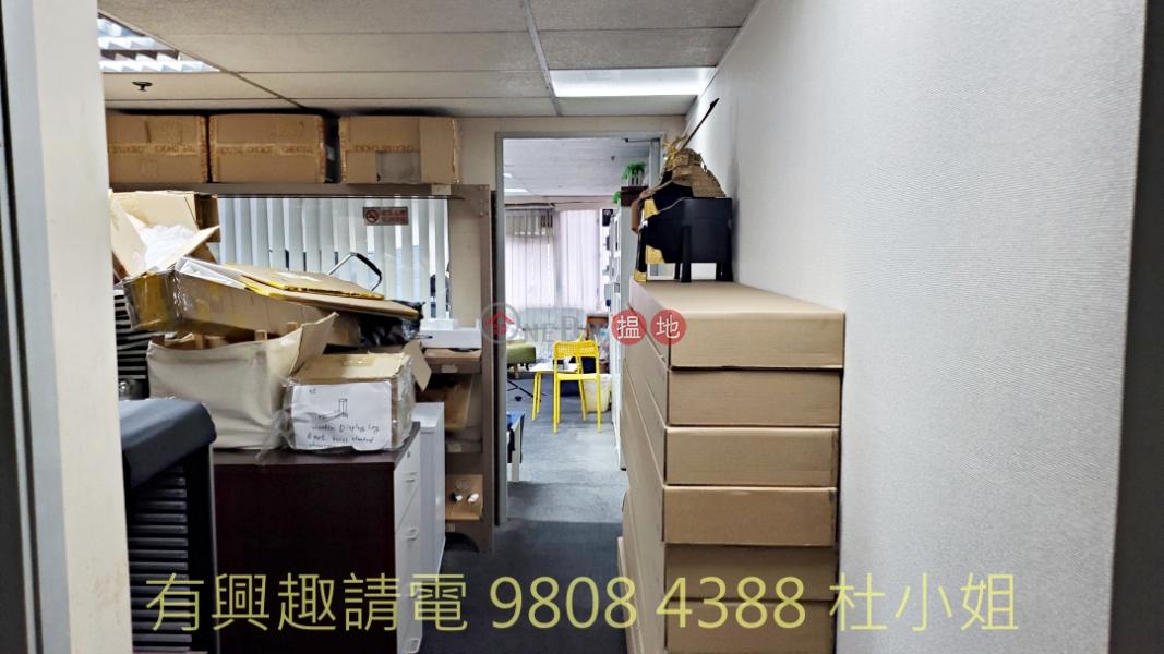高實用, L窗中層, 價錢可議, 開揚園景, 高實用率|808荔枝角道 | 長沙灣|香港出售|HK$ 880萬