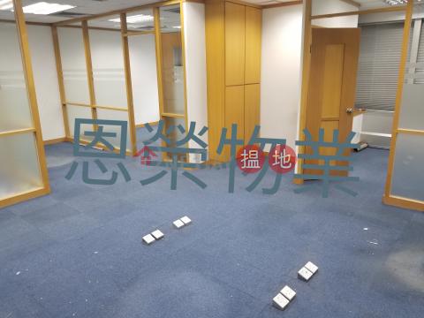 電話98755238|灣仔區中國海外大廈(China Overseas Building)出租樓盤 (KEVIN-9932151165)_0
