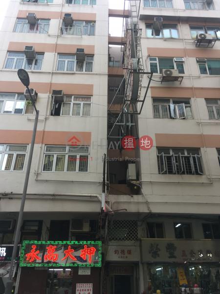 Kwan Tak Building (Kwan Tak Building) Yuen Long 搵地(OneDay)(3)