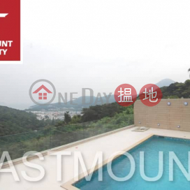 Sai Kung Village House | Property For Sale in Hing Keng Shek 慶徑石-Detached, Private Pool | Property ID:109|Hing Keng Shek Village House(Hing Keng Shek Village House)Sales Listings (EASTM-SSKVL91)_0