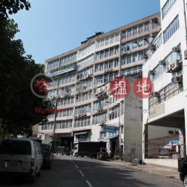 華輝工業大廈,油塘, 九龍