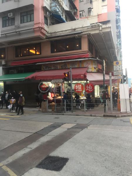 Block A Honour Building (Block A Honour Building) To Kwa Wan|搵地(OneDay)(2)