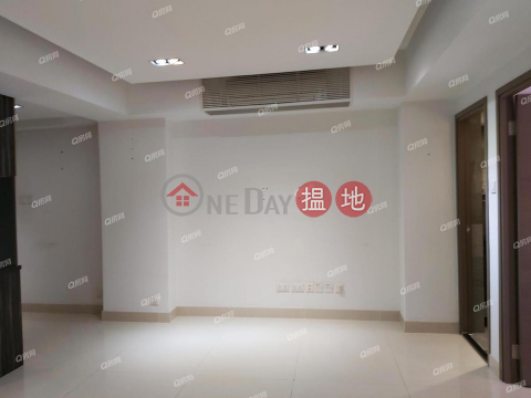 Yee Hing Mansion | 2 bedroom Low Floor Flat for Rent|Yee Hing Mansion(Yee Hing Mansion)Rental Listings (XGGD728900048)_0