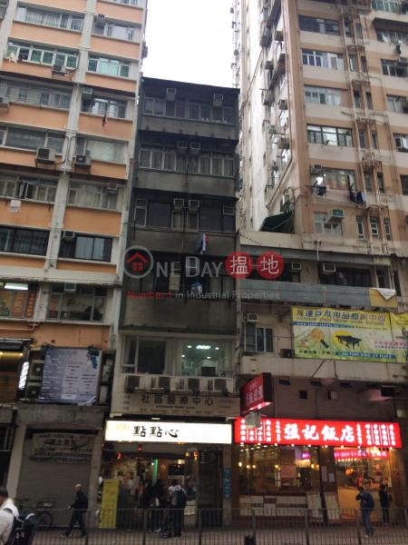 7 Tin Lok Lane (7 Tin Lok Lane) Wan Chai 搵地(OneDay)(1)
