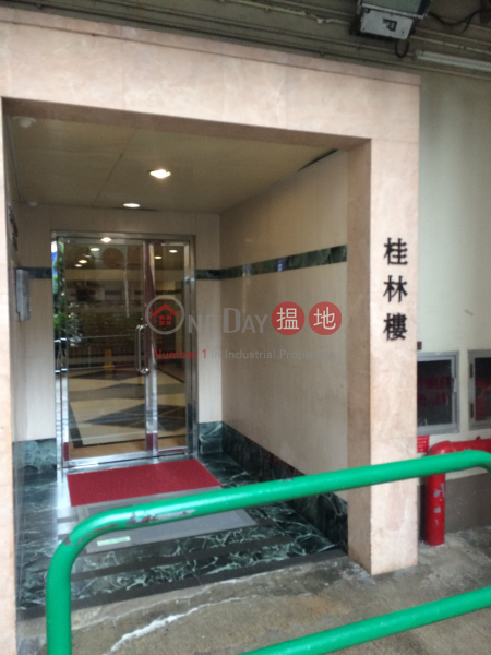 Tsuen Wan Centre Block 2 (Kweilin House) (Tsuen Wan Centre Block 2 (Kweilin House)) Tsuen Wan West 搵地(OneDay)(2)