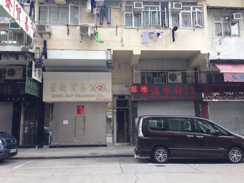 106-108 Ki Lung Street (106-108 Ki Lung Street) Sham Shui Po|搵地(OneDay)(1)