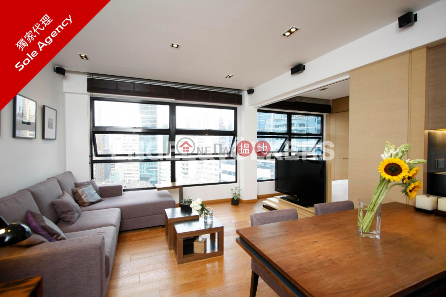 Avon Court | Please Select | Residential Rental Listings | HK$ 34,000/ month