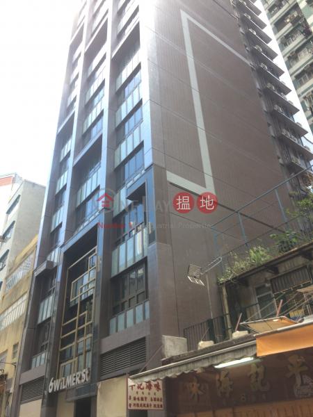6 Wilmer Street (6 Wilmer Street) Sai Ying Pun|搵地(OneDay)(3)