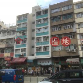 77 Fung Tak Road,Tsz Wan Shan, Kowloon