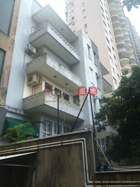 1 Kotewall Road (1 Kotewall Road) Mid Levels West|搵地(OneDay)(1)