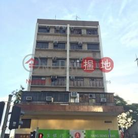 Bun Luen Building|品聯樓