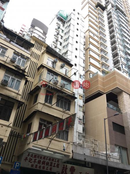 50 Larch Street (50 Larch Street) Tai Kok Tsui|搵地(OneDay)(2)