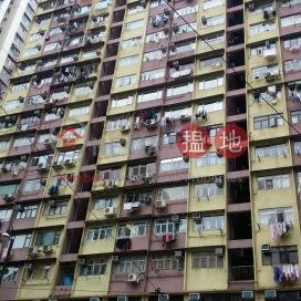 Yuet Ming Building,Fortress Hill, Hong Kong Island