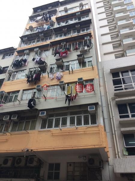 90 Apliu Street (90 Apliu Street) Sham Shui Po|搵地(OneDay)(1)