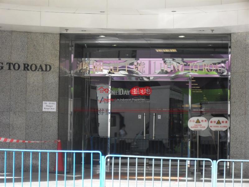鴻圖道1號-1鴻圖道 | 觀塘區香港-出租|HK$ 26,000/ 月