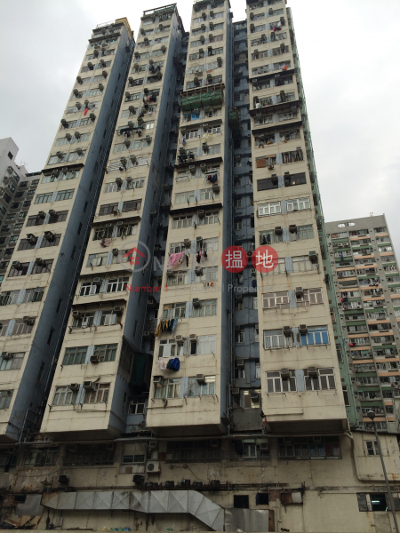 Tak Tai Building (Tak Tai Building) Kwai Chung 搵地(OneDay)(2)