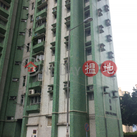 Lung Pak House (Block B) Hong Pak Court,Lam Tin, Kowloon