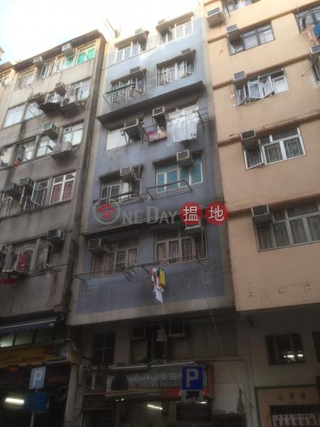 萬寶樓 (Man Po Building) 慈雲山 搵地(OneDay)(2)