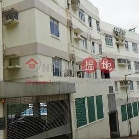 昌麗閣B座,薄扶林, 香港島