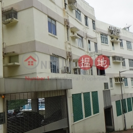 BLOCK B CHERRY COURT,Pok Fu Lam, Hong Kong Island