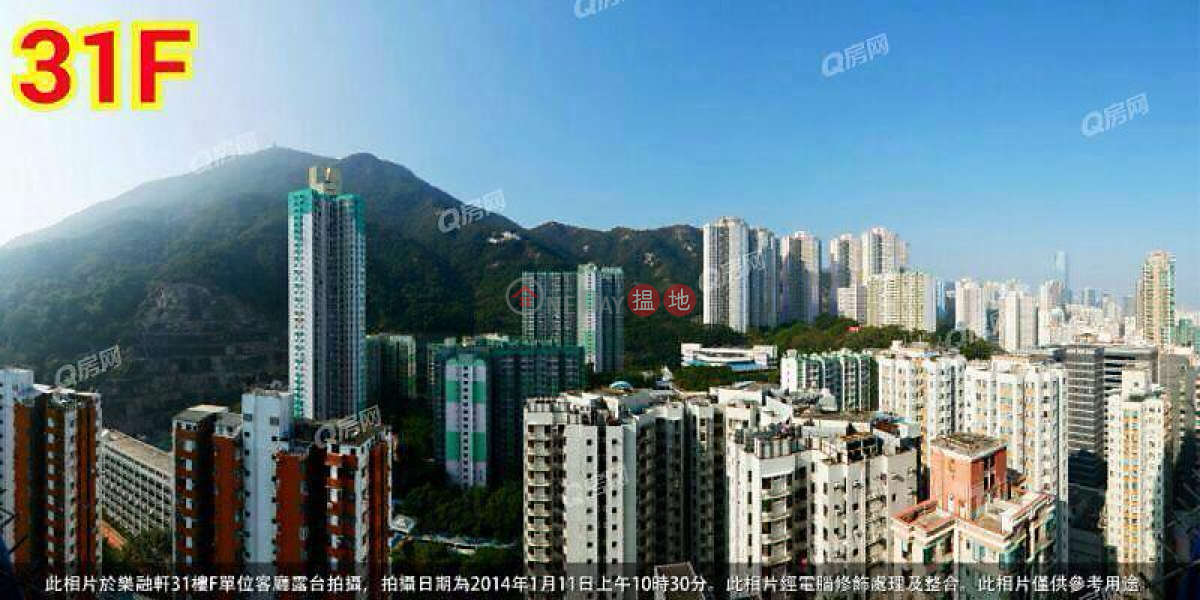 Property Search Hong Kong | OneDay | Residential | Sales Listings, Harmony Place | 2 bedroom High Floor Flat for Sale