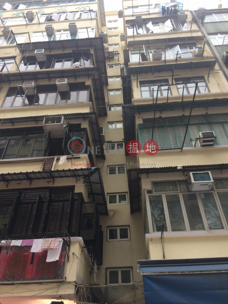 花園街186-188號 (186-188 Fa Yuen Street) 太子|搵地(OneDay)(3)