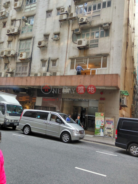 WINFUL CTR, Winful Centre 華富工貿中心 Rental Listings | Kwun Tong District (LCPC7-0910244370)