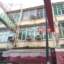 San Hong Street 56|新康街56號