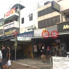 99 San Hing Street,Cheung Chau, Outlying Islands