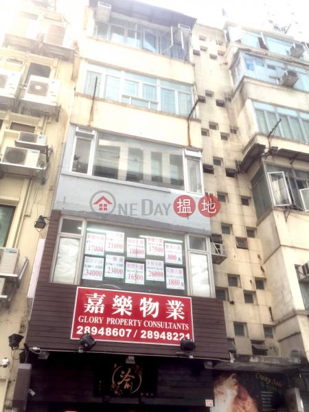 耀華街4號 (4 Yiu Wa Street) 銅鑼灣|搵地(OneDay)(1)